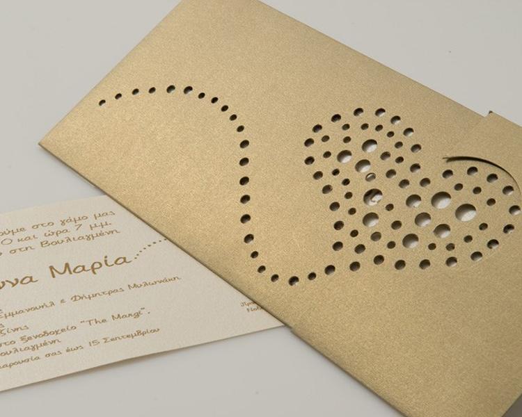 Καρδιά, προσκλητήριο Γάμου Melisa Graphics.