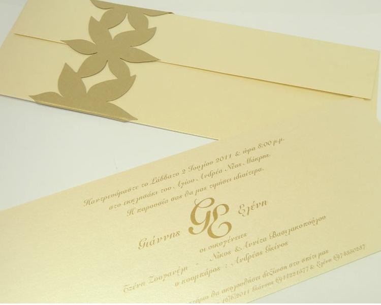 Μοντέρνος φάκελος γάμου, Melisa Graphics