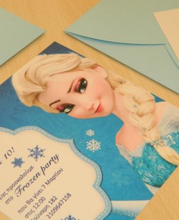 FROZEN INVITATION!~
