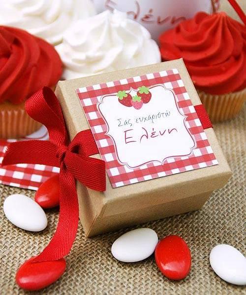 μπομπονιέρα φράουλας κουτί