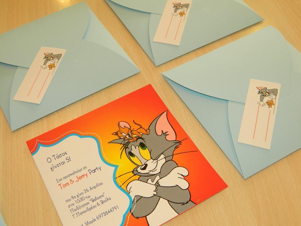 Μοντέρνα Προσκλητήρια Tom& Jerry