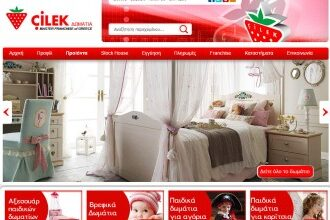 Cilek-e-shop