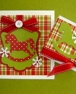 Προσκλητήρια με άποψη χριστουγεννιάτικη