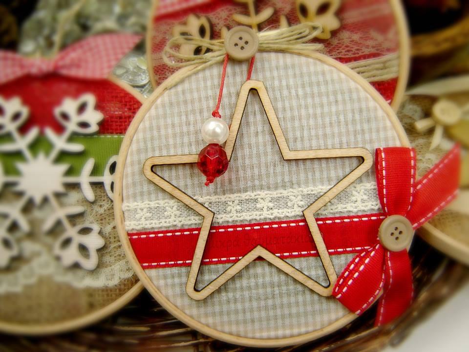 Χριστουγεννιάτικα δωράκια μικρά θαυματάκια