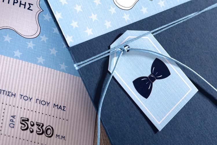 blue-star-invitations-vaptism
