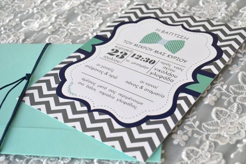 liitle-man-green-color-invitation