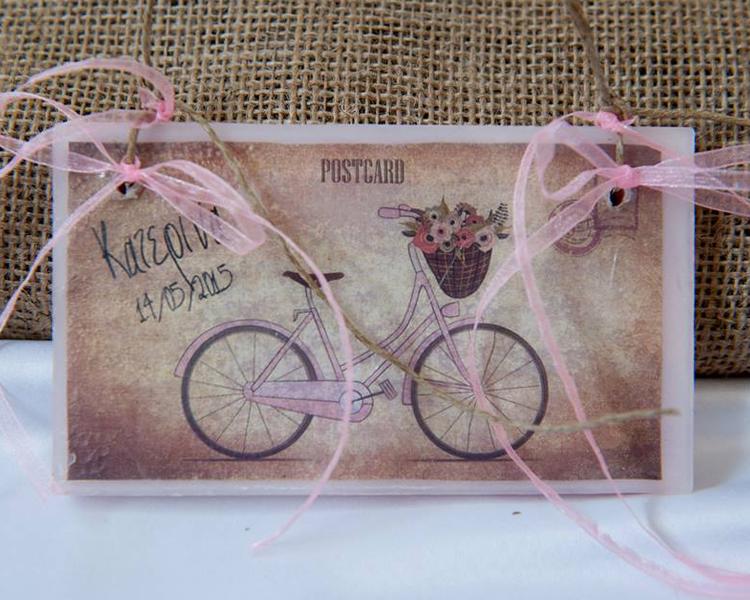 Σαπουνάκι Card Postal από τη νέα  συλλογή 2015 by About Soap.