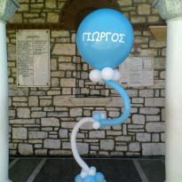 Ειδικό τμήμα για μπαλονοκατασκευές, Bobos Club.