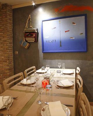 SALMATANIS_Ελληνικη παραδοσιακη κουζινα