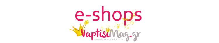 e-shops Vaptisimag